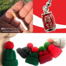 コーラとニット帽とタバコのピアス
