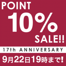 ボディピアス専門店「グリーンピアッシング」17周年記念セール♪
