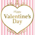バレンタインにちなんでチョコっとお得なセール