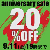 ボディピアス専門店グリーンピアッシング 20周年♪